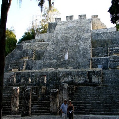 Piths in front of Temple II -Calakmul